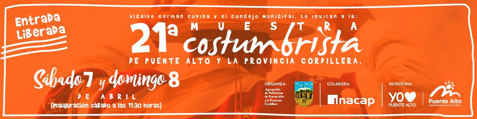 21ª Muestra Costumbrista de Puente Alto y la Provincia Cordillera.