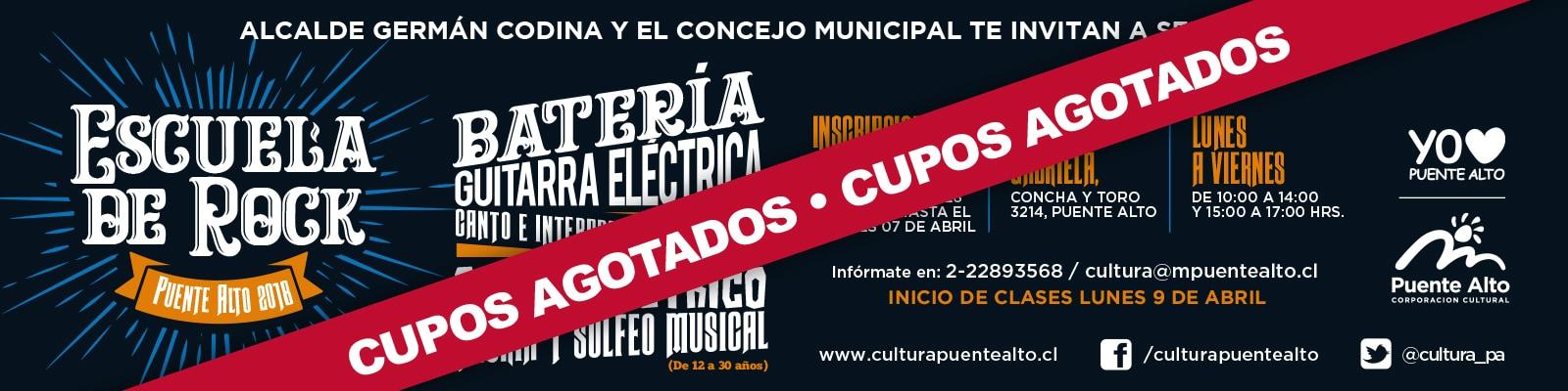 Participa en la Escuela de Rock Puente Alto 2018.
