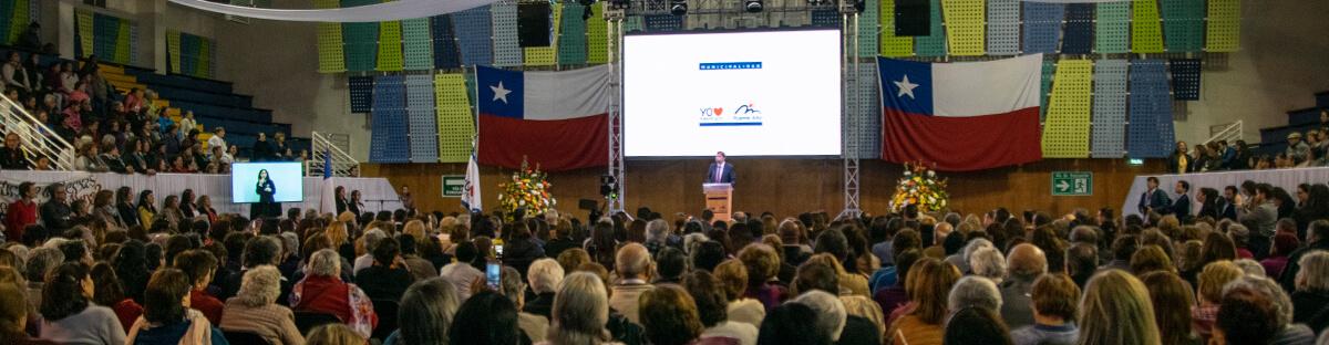 Cuenta Pública Municipal 2019.