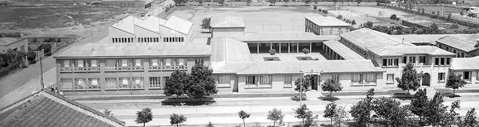 Escuela Domingo Matte Mesías